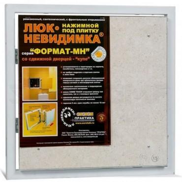 Люк ревизионный под плитку ППК «Практика» Формат-МН