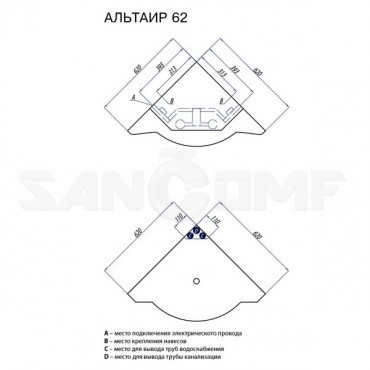 Акватон Альтаир 62 (Цена указана за тумбу и умывальник)