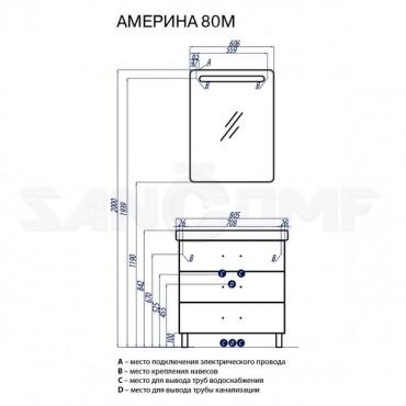 Акватон АМЕРИНА 80 М белая (Цена указана за тумбу и умывальник)
