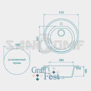 GRANFEST мойка гранит GF - R510 D=505 мм