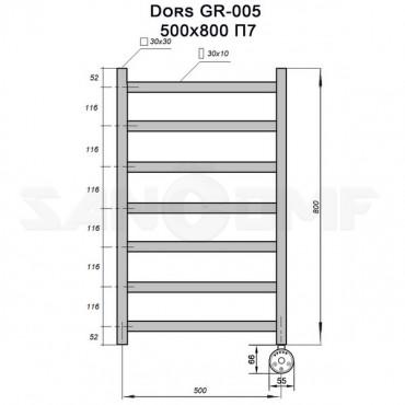 Полотенцесушитель электрический GROIS Dors GR-005 П7 белый