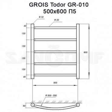 Полотенцесушитель электрический GROIS Todor GR-010 60х50 П5 белый