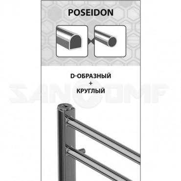 Полотенцесушитель электрический Lemark Poseidon