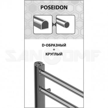Полотенцесушитель водяной Lemark Poseidon