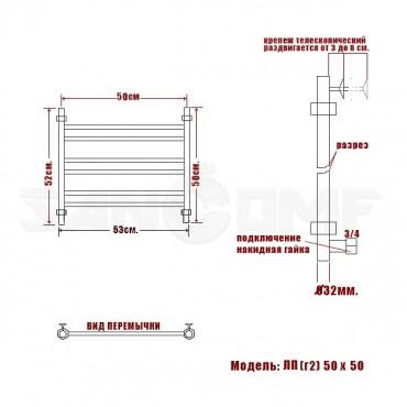Водяной полотенцесушитель «ПК НИКА» (PK NIKA) ЛП(г2) хром