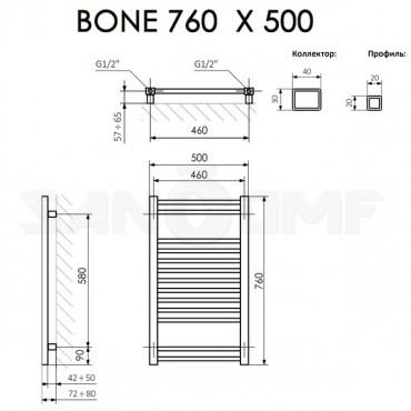 Полотенцесушитель электрический Terma Bone 760x500 черный матовый - тэн приобретается дополнительно