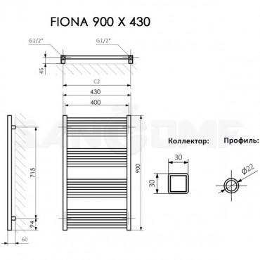 Полотенцесушитель электрический Terma Fiona матовый RAL9005