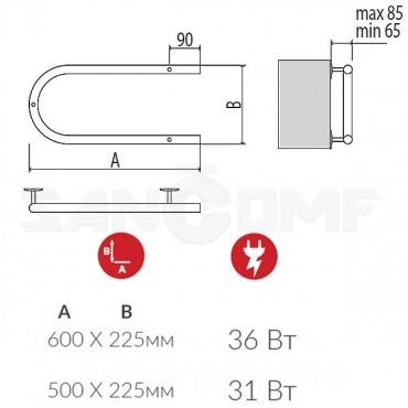 Электрический полотенцесушитель Terminus П-образный 25 DM