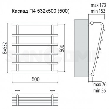 Водяной полотенцесушитель Terminus Каскад (боковое подключение)
