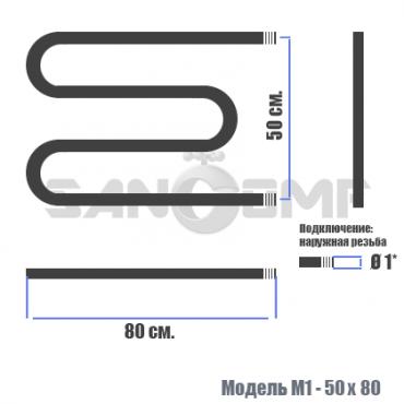 М1 - 50х80 Бронза водяной полотенцесушитель