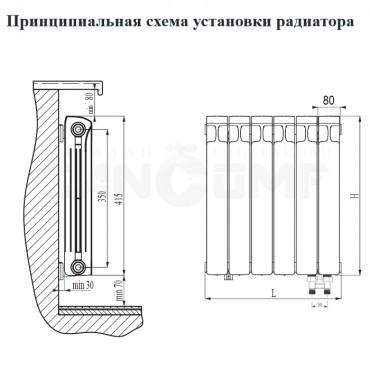 Радиатор биметаллический Rifar MONOLIT Ventil 350