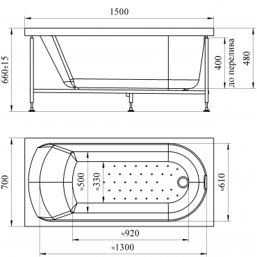 Радомир Ника (Nika) 1500Х700 акриловая ванна