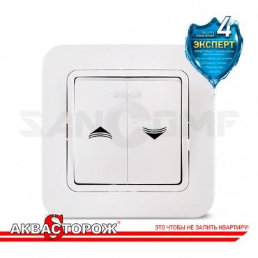 Кнопка проводная Аквасторож - включай и отключай системы когда уходишь из дому