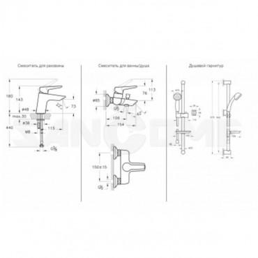 Комплект смесителей Vitra Solid S A49227EXP