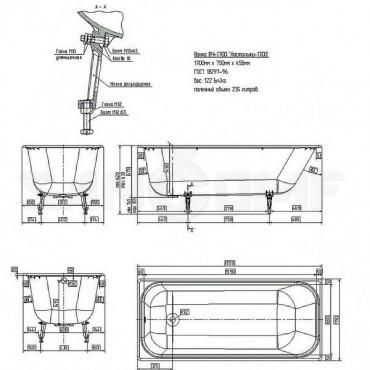 Чугунная ванна Ностальжи 170x75 с ножками в комплекте