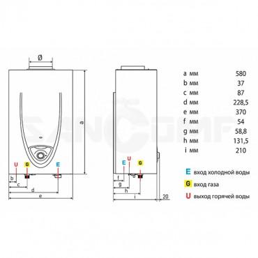FAST EVO 11 B водонагреватель газовый проточный