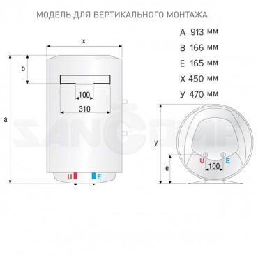 Водонагреватель Ariston 3700327 ABS PRO ECO INOX PW 100 V