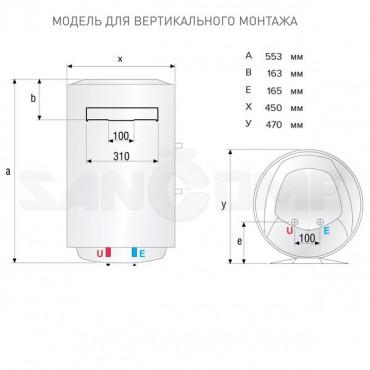 Водонагреватель Ariston 3700325 ABS PRO ECO INOX PW 50 V