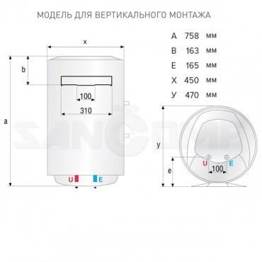 Водонагреватель Ariston 3700326 ABS PRO ECO INOX PW 80 V