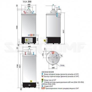 SGA 200 R 007730 водонагреватель газовый накопительный