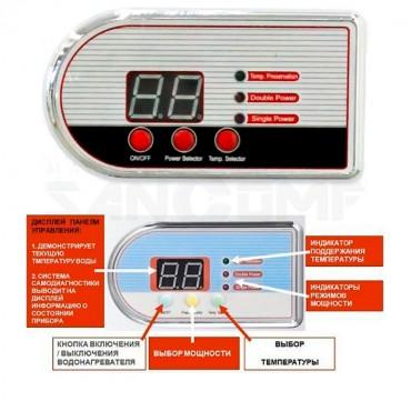 Thermex Flat Plus IF 30 V водонагреватель накопительный