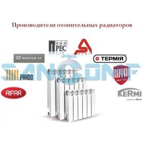 Производители радиаторов отопления: краткий обзор