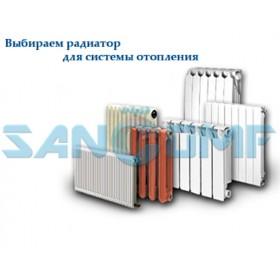 Радиаторы отопления: какие лучше и эффективней для обогрева помещений