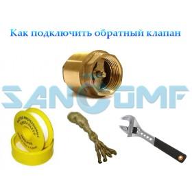 Установка обратного клапана на воду и особенности его подключения к трубопроводу