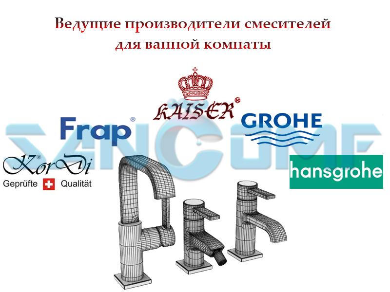 Смеситель Grohe BauLoop 23336000 для раковины